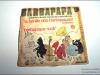 1638-barbapapa